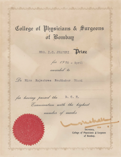 Certificate of Passing the DCH-04-1980